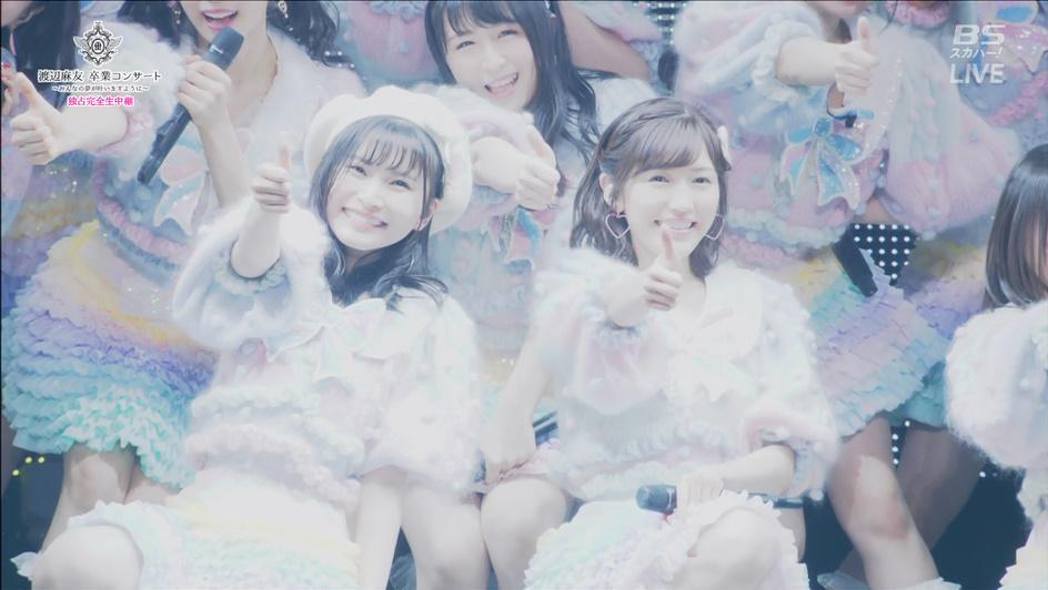 【渡辺麻友】卒業コンサート画像その5
