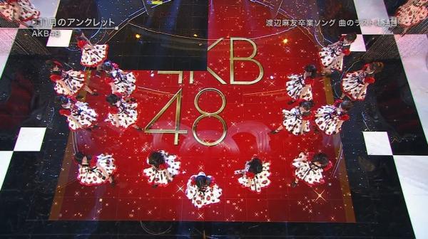 best (39)
