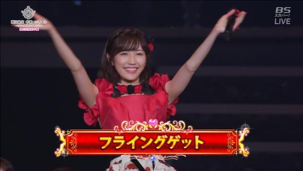 kon2 (10)