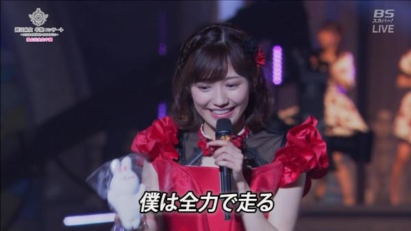 kon2 (26)