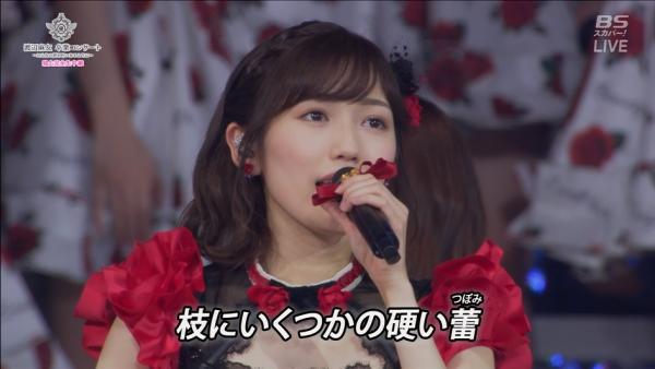 kon2 (59)