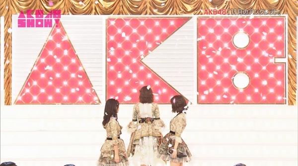48show (4)
