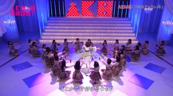 48show (20)