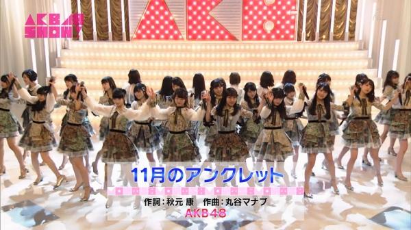 48show (33)