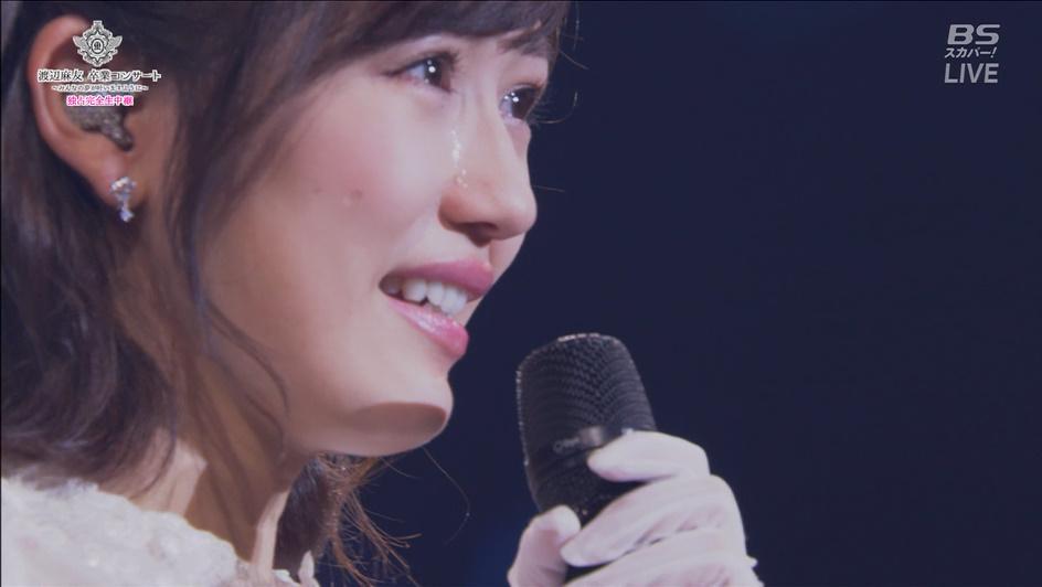 【渡辺麻友】卒業コンサート画像その7