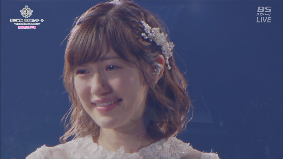 【渡辺麻友】卒業コンサート画像Last