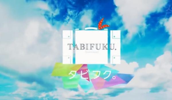 TABIHUKU (85)