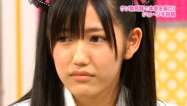 syogimayusashi (3)