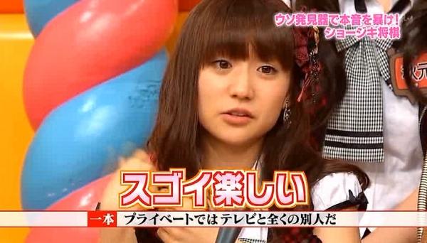 syogimayusashi (6)