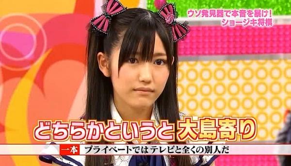 syogimayusashi (7)