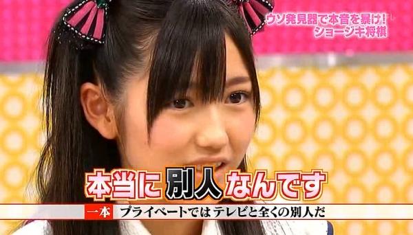 syogimayusashi (8)