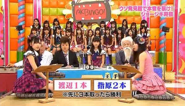 syogimayusashi (13)