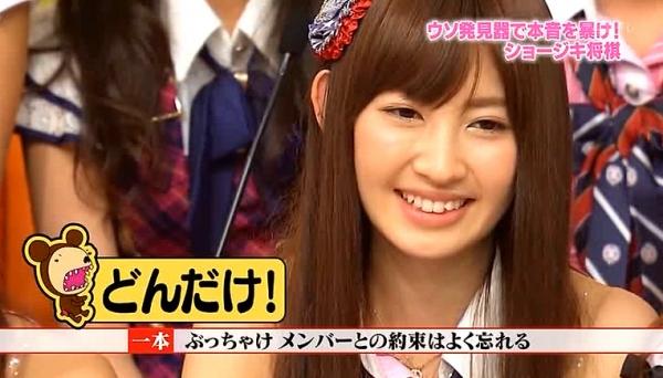 syogimayusashi (15)