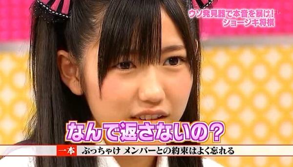 syogimayusashi (19)