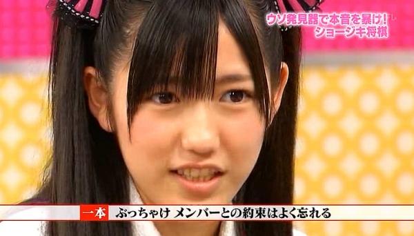 syogimayusashi (20)