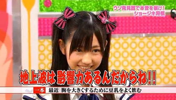 syogimayusashi (23)