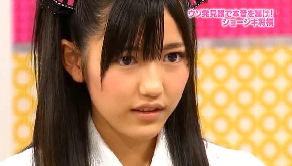 syogimayusashi (26)
