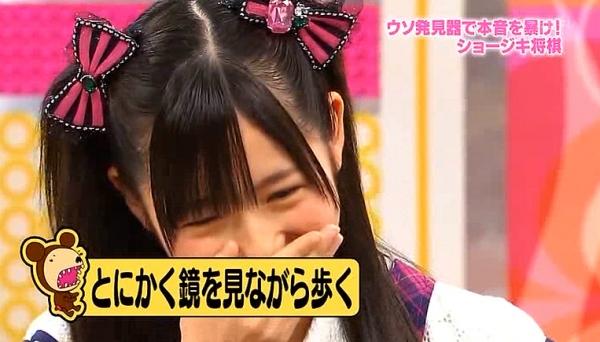 syogimayusashi (27)