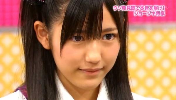 syogimayusashi (29)