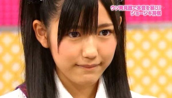 syogimayusashi (30)