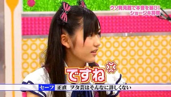 syogimayusashi (33)