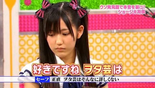 syogimayusashi (34)