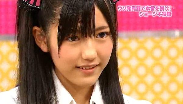 syogimayusashi (35)