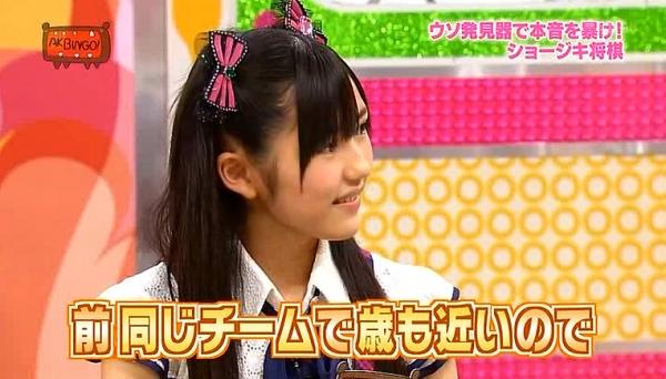 syogimayusashi (39)