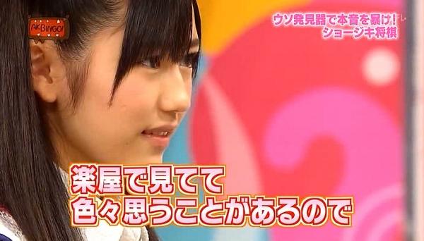 syogimayusashi (41)