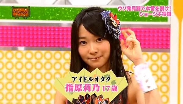 syogimayusashi (44)