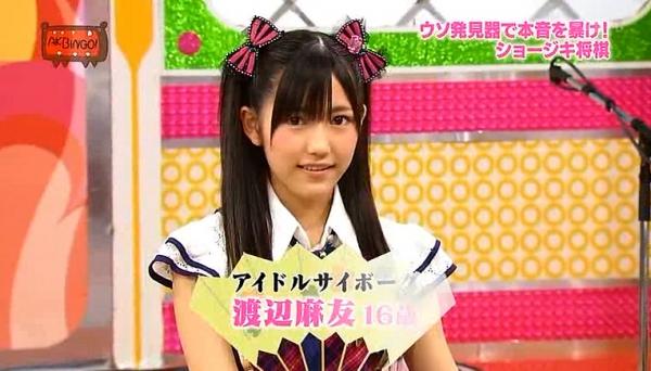 syogimayusashi (46)