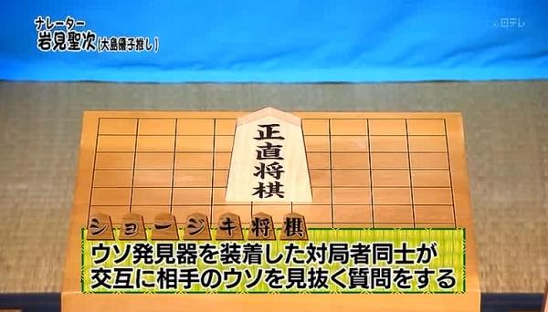 syogimayusashi (47)