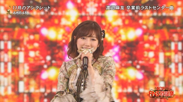 FNS (6)