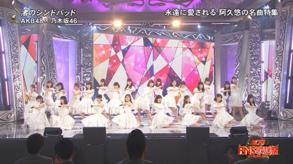 FNS (19)