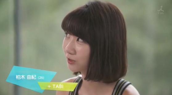 tabihukukohen (63)