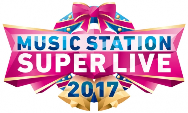 SUPERLIVE2017_logo_fixw_730_hq.jpg