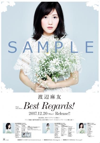 mayu_poster_sample.jpg