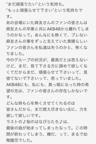 o12751920p.jpg