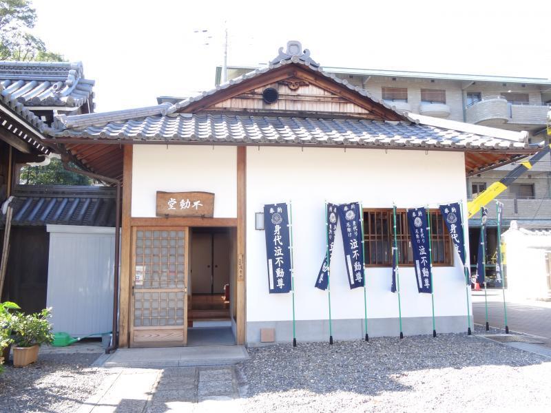 清浄華院6
