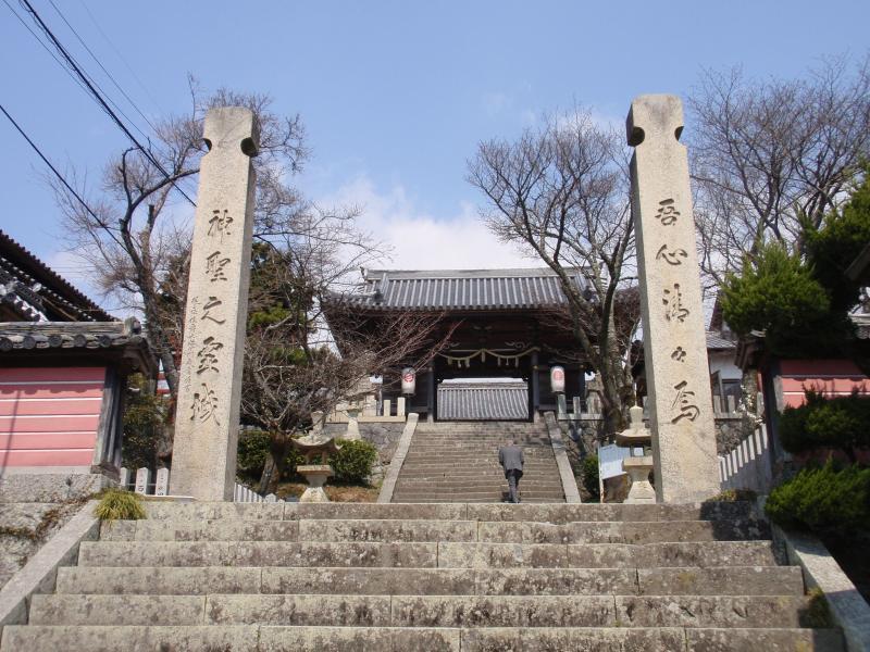 廣峯神社2
