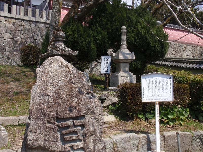 廣峯神社3