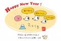 2018_mato_nengajo.jpg