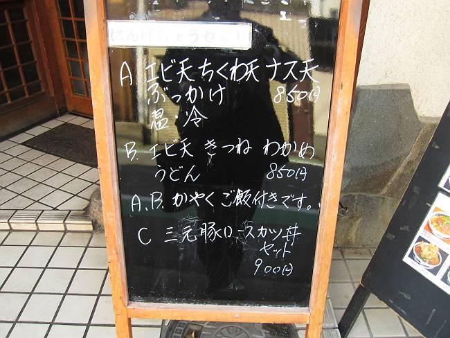 はんげ 3