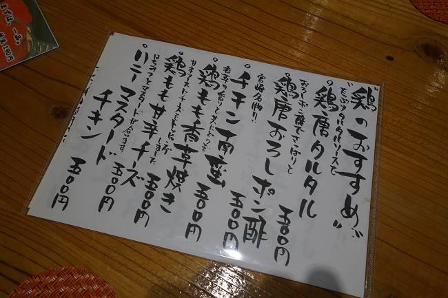江戸 12