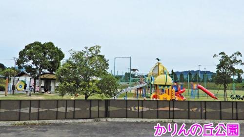 花梨の丘公園