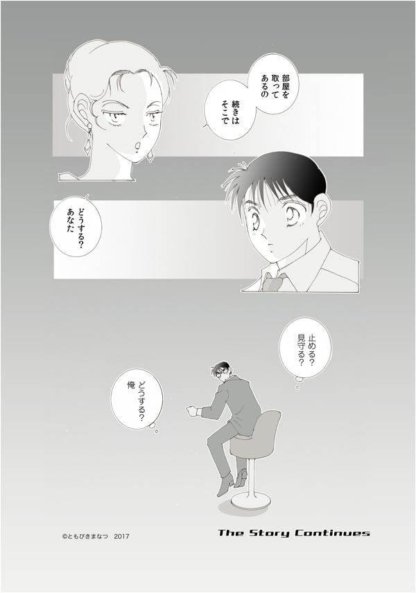 32-2-14.jpg