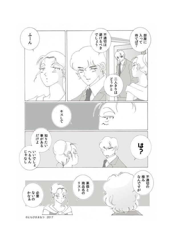 32-3-10.jpg