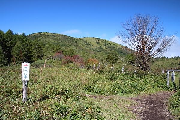 17湯ノ丸山11