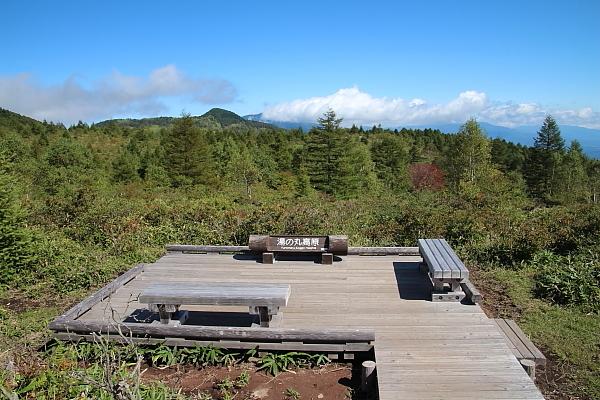 17湯ノ丸山17