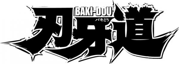 bakidou.jpg